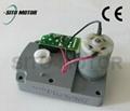 12v dc Geared motor for vending machine