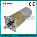 12v/24v dc mini gear motor