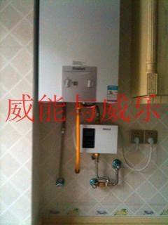 家用热水循环 1