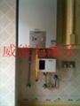 家用热水循环