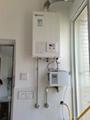 威乐热水循环系统 2
