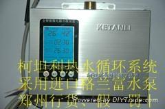 空气能家用热水循环系统 1