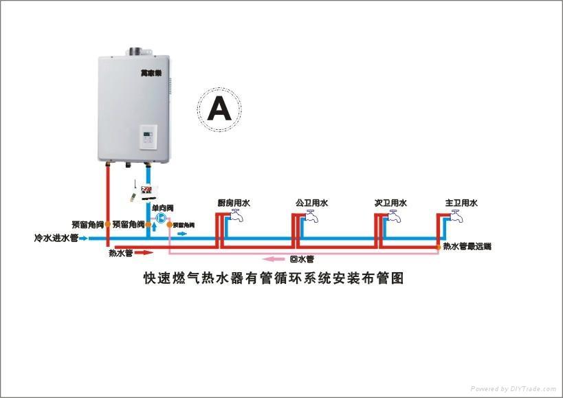 空气能家用热水循环系统 3