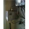 空气能家用热水循环系统 5