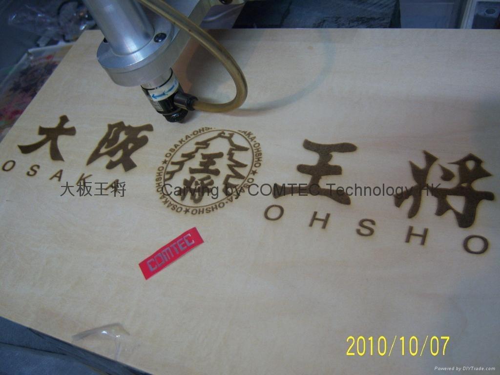 wood engraving for OSAKA OHSHO