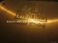 Enomod餐厅的(红铜加实木)餐牌