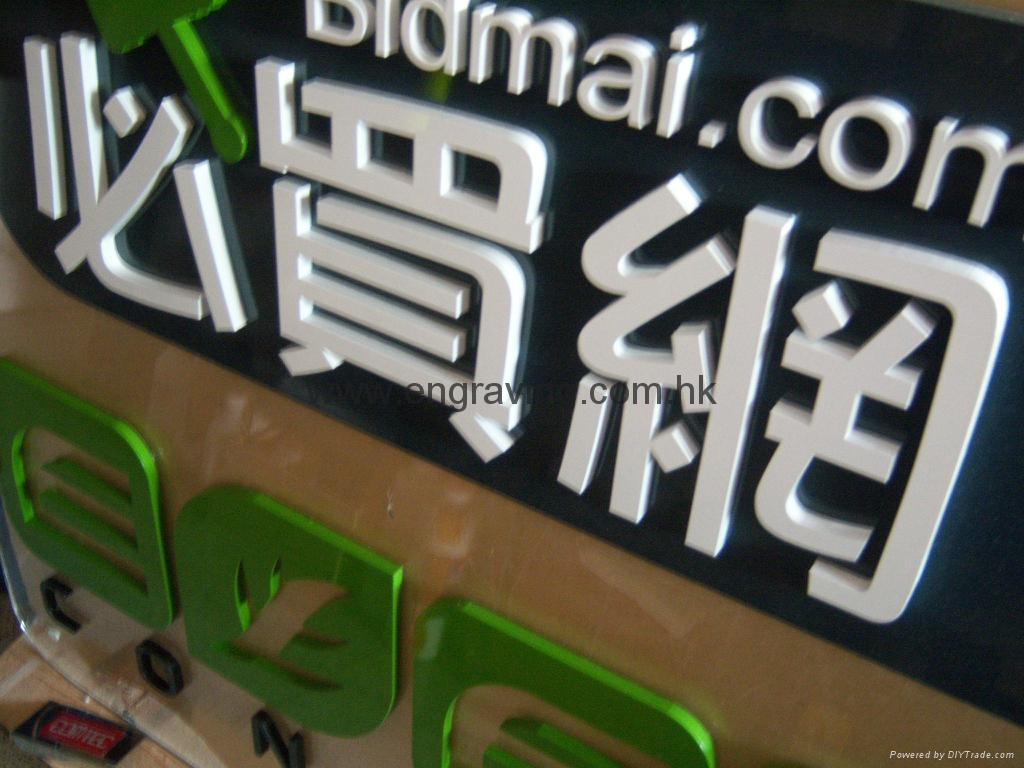 plywood products 3