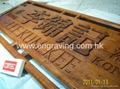 Solid wooden plate working & engraving 2