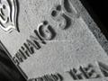 云石 麻石 牌匾 雕刻 4