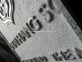 雲石 麻石 牌匾 雕刻 4