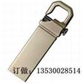 金屬材質u盤定製 登上扣u盤