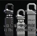金属材质u盘定制 登上扣u盘 usb随身碟 金属材质USB开模定制 2