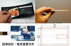 公司名片u盘定制 超薄防水USB 创意礼品u盘