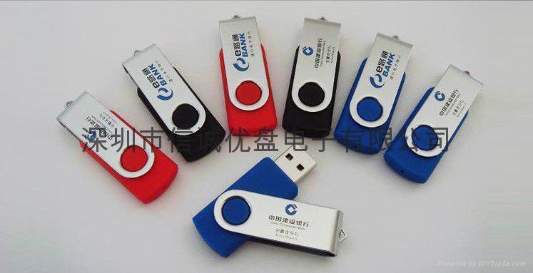 活动促销u盘定制 投标礼品USB 旋转式随身碟 1