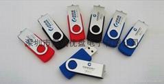 活動促銷u盤定製 投標禮品USB 旋轉式隨身碟