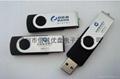 活動促銷u盤定製 投標禮品USB 旋轉式隨身碟 4