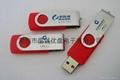 活動促銷u盤定製 投標禮品USB 旋轉式隨身碟 3