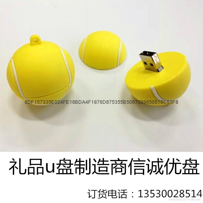 球類造型USB隨身碟 籃球u盤 橄欖球u盤 網球u盤 創意u盤開模定做 4