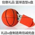 球类造型USB随身碟 篮球u盘 橄榄球u盘 网球u盘 创意u盘开模定做 2