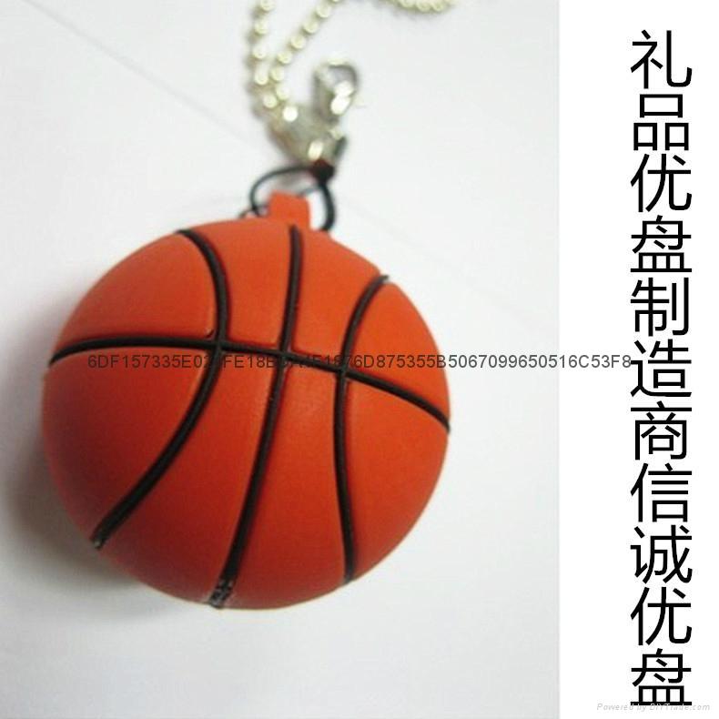 球類造型USB隨身碟 籃球u盤 橄欖球u盤 網球u盤 創意u盤開模定做 1