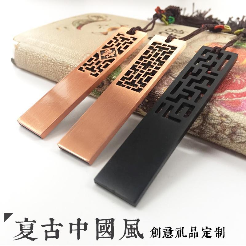 中国风礼品USB随身碟窗花防水礼品 1