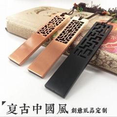 中國風禮品USB隨身碟窗花防水禮品