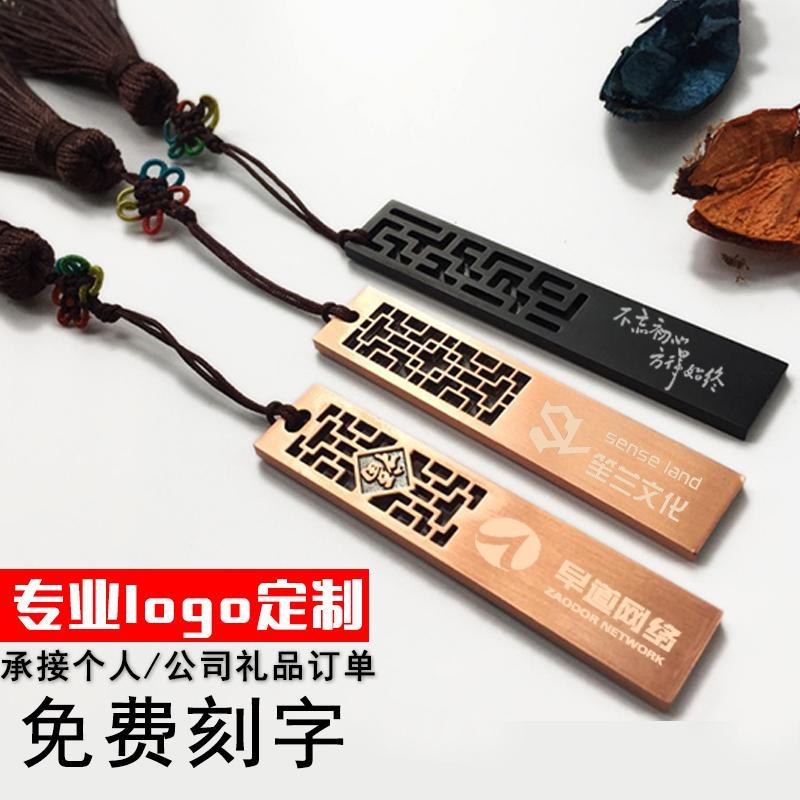 中国风礼品USB随身碟窗花防水礼品 2