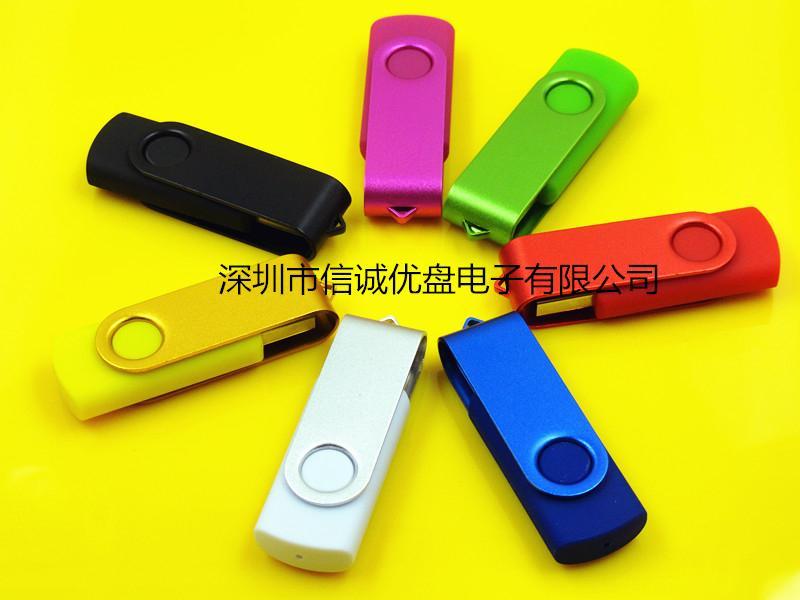 旋轉式USB隨身碟 1