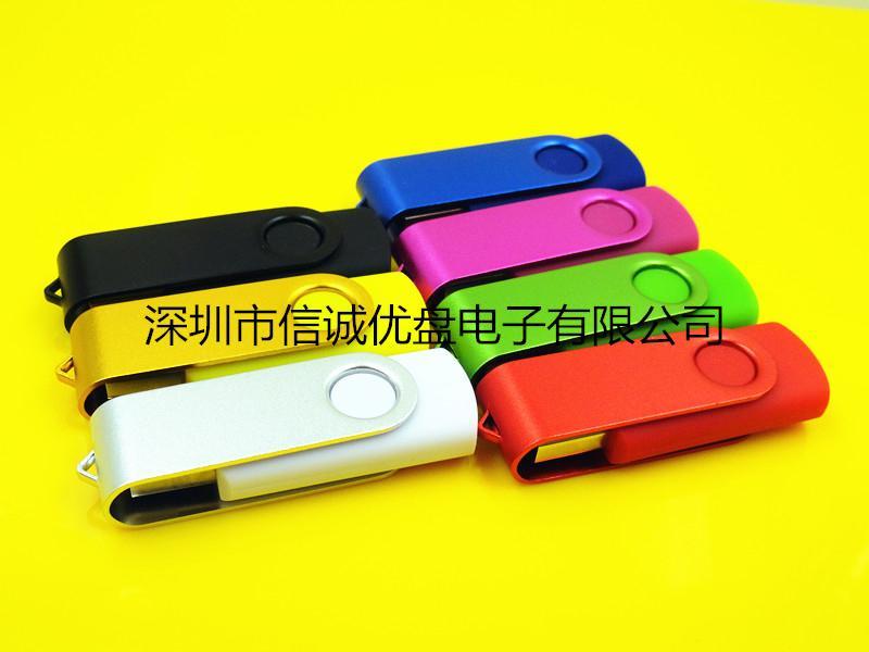 旋转式USB随身碟 2