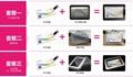 商务活动u盘定做 卡片名片优盘 USB随身碟 深圳礼品u盘供应商 3