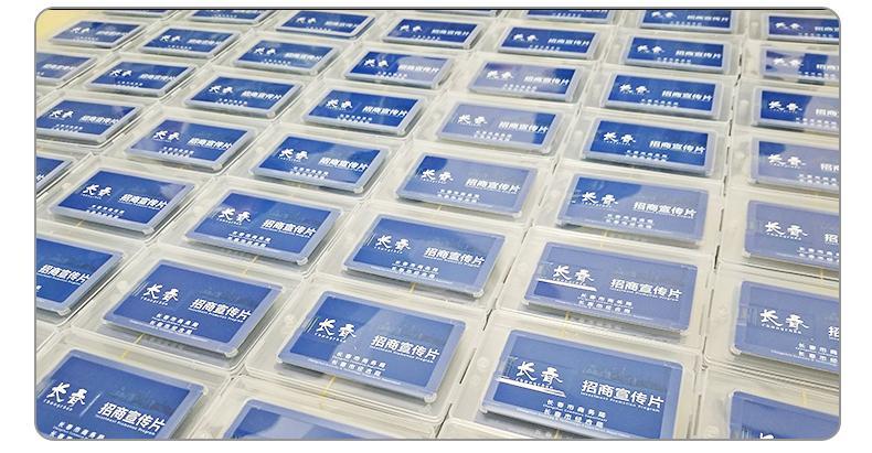 商务活动u盘定做 卡片名片优盘 USB随身碟 深圳礼品u盘供应商 4
