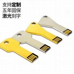 鑰匙形狀Usb 禮品u盤定製 深圳   u盤工廠 隨身碟