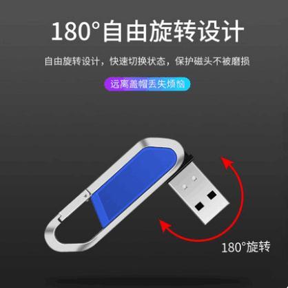 登山扣鑰匙型u盤定製 商務送禮優盤 可客制化USB隨身蝶 3