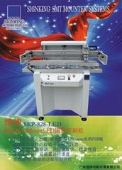 LED錫膏印刷機