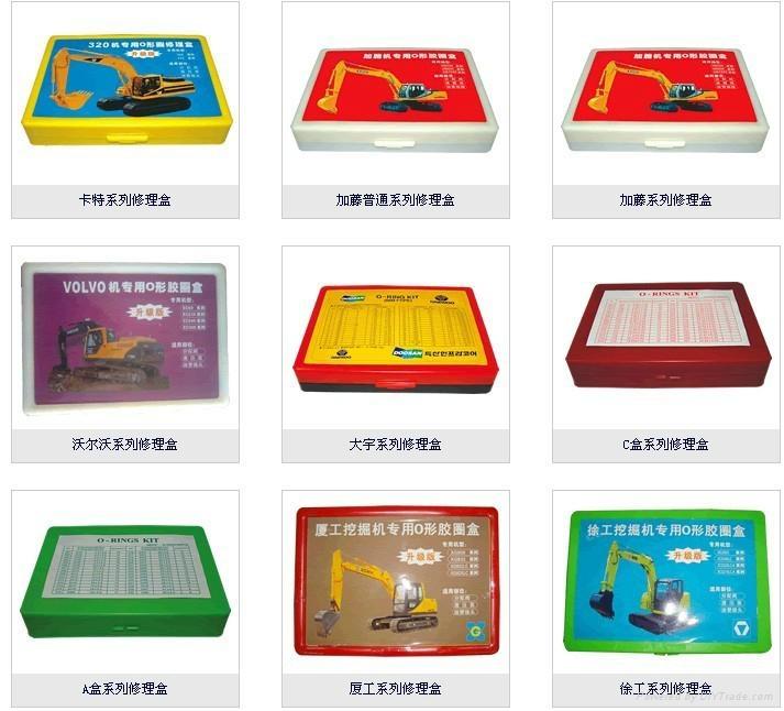 HITACHI-日立挖掘机O型圈修理盒 2