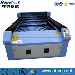 laser cutting machine 1300*2500mm