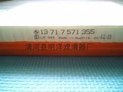 寶馬系列空氣濾清器 13717571355