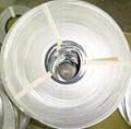 廠家供應電池專用鋁帶