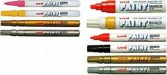 日本三菱油漆笔