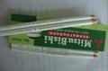 三菱7600蜡笔