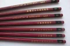 日文版三菱铅笔
