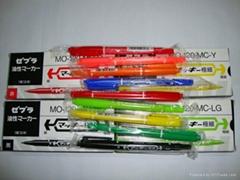 日本斑马油性笔