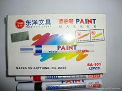 东洋油漆记号笔