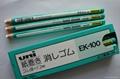 三菱EK-100橡皮擦