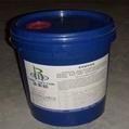 环保切削液 2