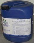 超長期防鏽油