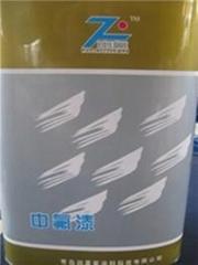 常溫固化金屬氟碳塗料廠家直銷