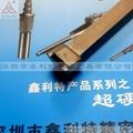 供应金刚石PCD车刀 2