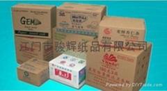 江門環保防水紙箱