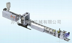 Highly transparentS-PVC sheet extrusion line